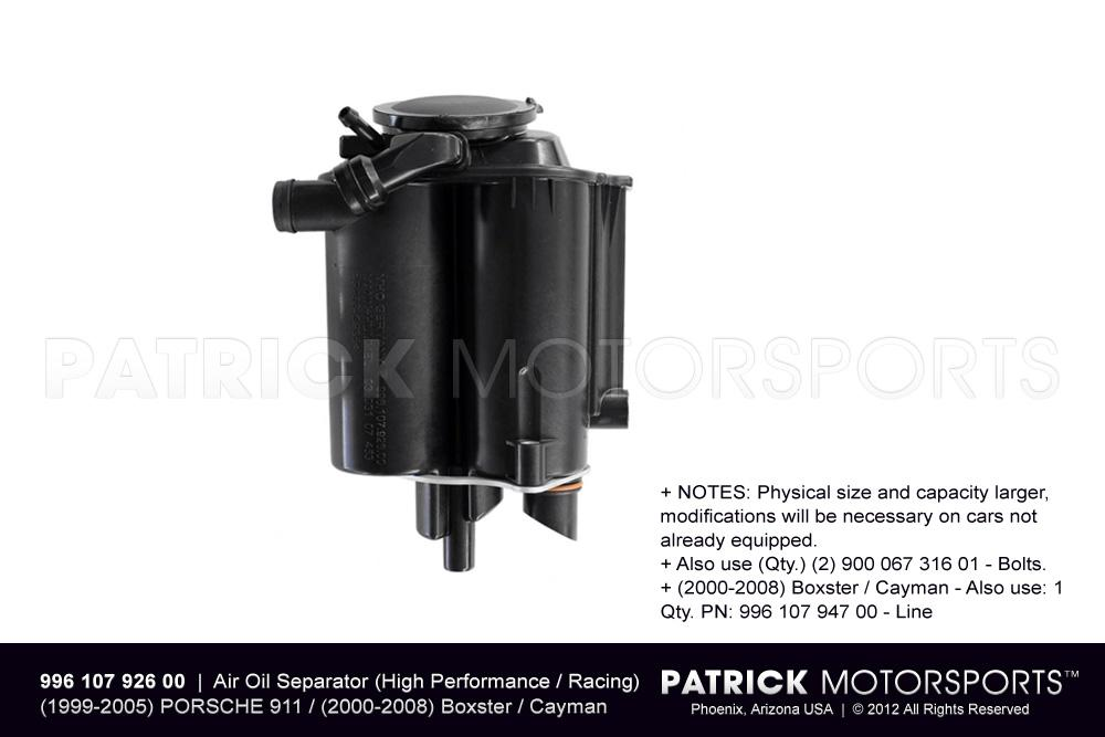 Air Oil Separator (High Performance / Racing Version)