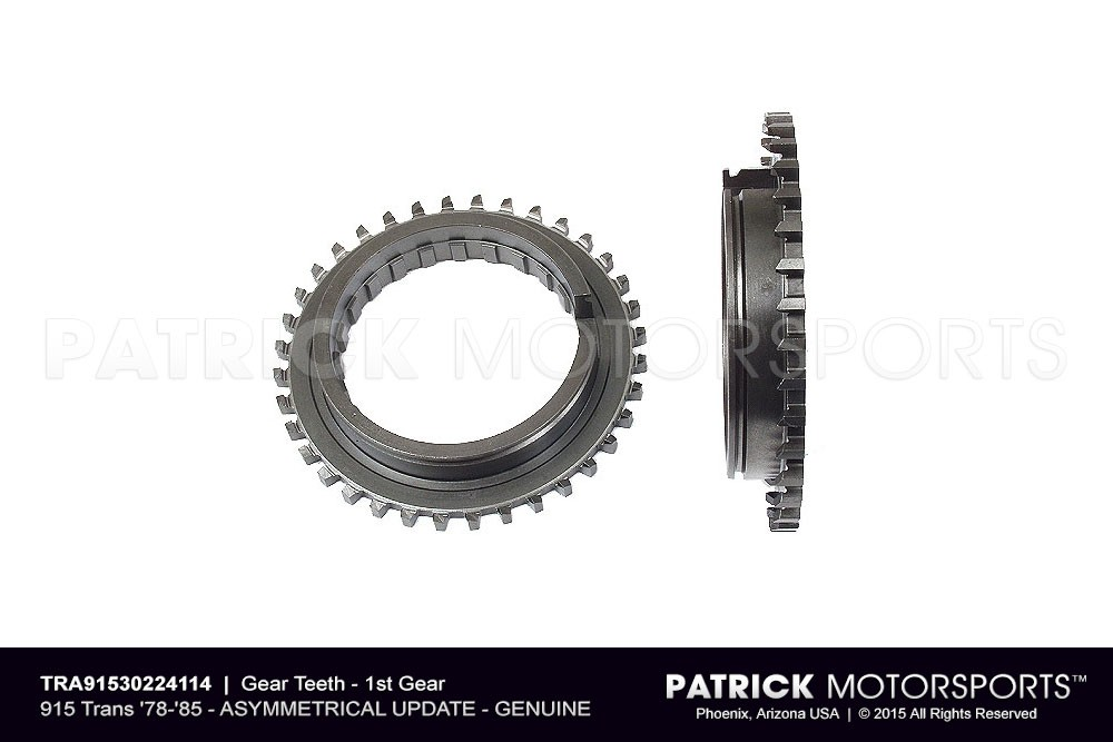 GEAR TEETH - 1ST GEAR - PORSCHE 915 TRANSMISSION '78-'85
