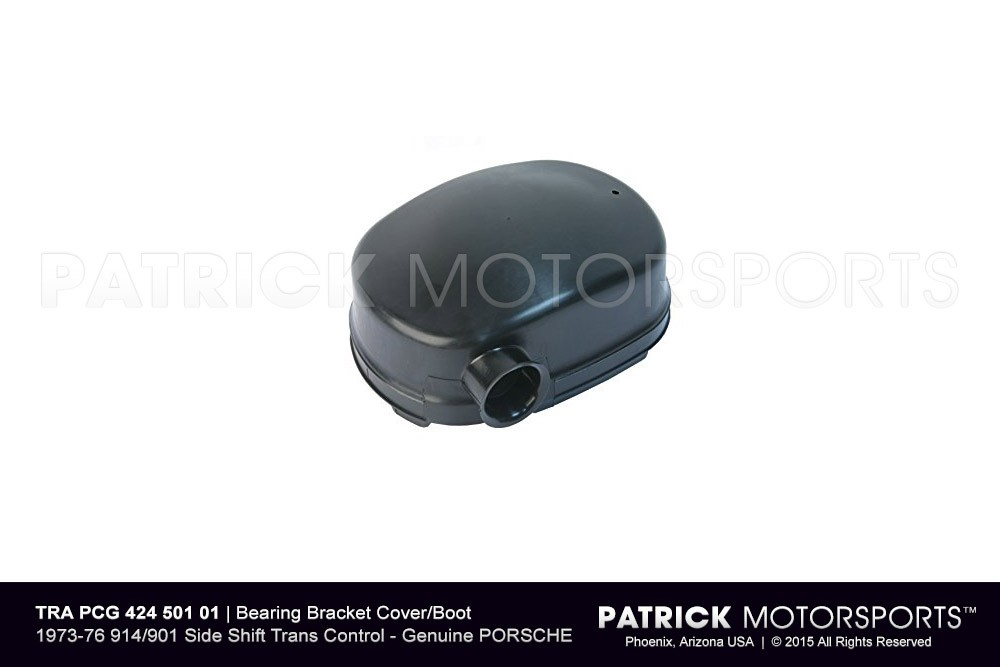 Bearing Bracket Cover - (1973-1976) PORSCHE 914 / 901 Side Shift Transmission Control